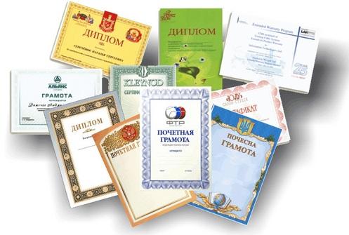 Дипломы грамоты сертификаты Центр оперативной полиграфии ТАРП СВАО Дипломы грамоты сертификаты